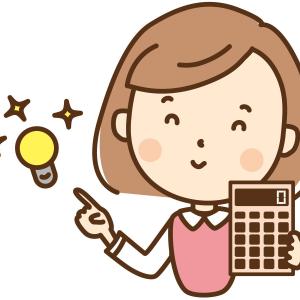 経理/人事/総務ライター・MITSUKI