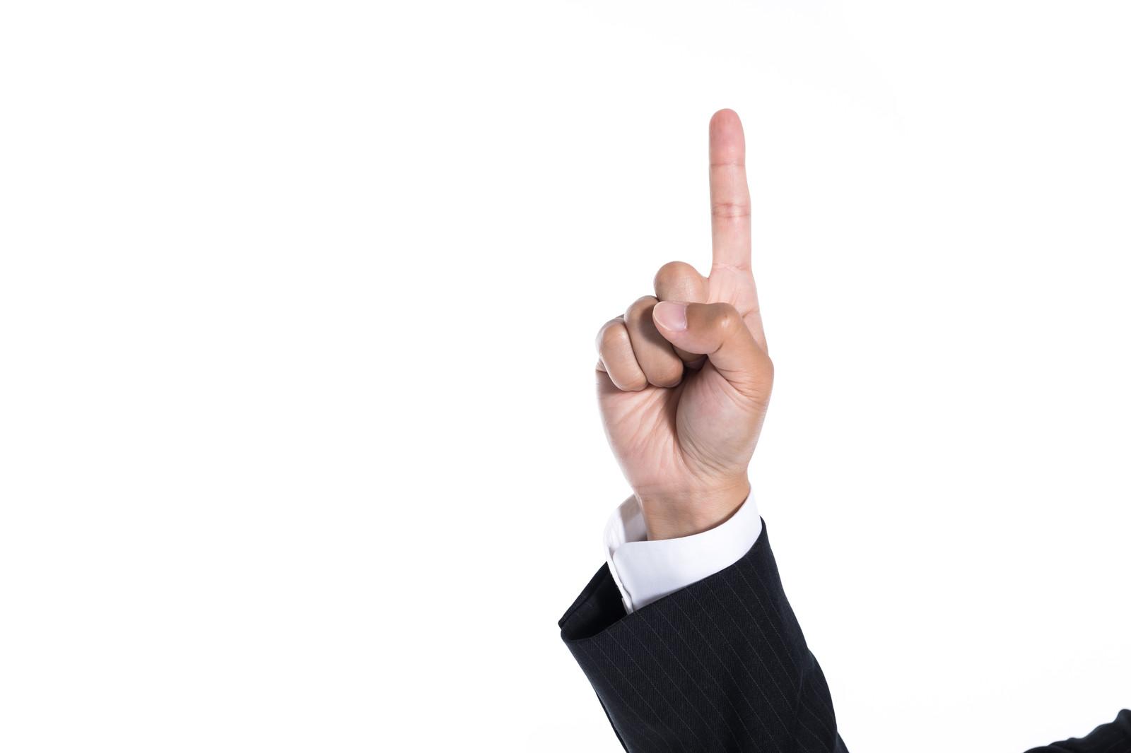 履歴書の書き方に要注意?電話番号・メールアドレス・住所の記入方法を解説!の画像2